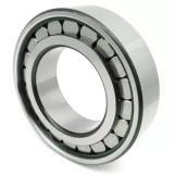 260 mm x 365 mm x 340 mm  NSK WTF260KVS3651Eg tapered roller bearings